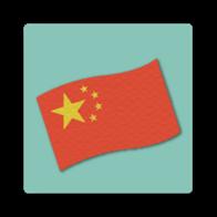 Chollos de Productos Chinos