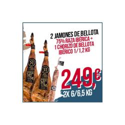 Chollo - 2 JAMONES DE BELLOTA + CHORIZO DE BELLOTA + ENVÍO GRATIS