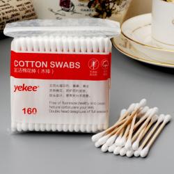 Chollo - Bastoncillos de algodón [Pack 80uds]