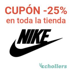 Chollo - Cupón -25% en toda la Tienda Oficial Nike