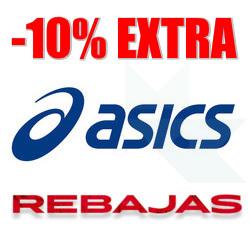 Chollo - Hasta -50% + Cupón 10% Extra en Rebajas de Asics Online España