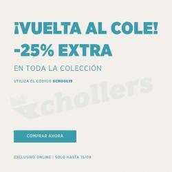 Chollo - Descuentos de hasta el 50% + Cupón 25% Extra en Mango Outlet España