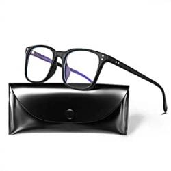Chollo - Gafas anti luz azul Baisiqi
