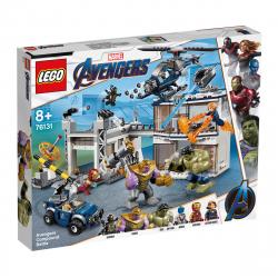 Chollo - LEGO Superhéroes Batalla en el Complejo de los Vengadores (76131)