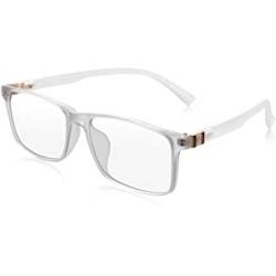 Chollo - PORPEE PE-214 Gafas anti luz azul