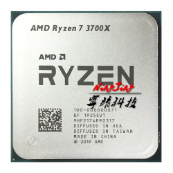 Chollo - Procesador AMD Ryzen 7 3700X OEM