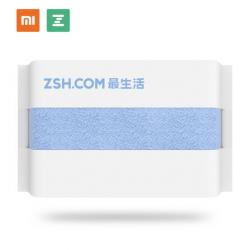 Chollo - Toalla de Xiaomi (34*34cm)
