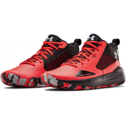 Chollo - Under Armour Lockdown 5 Zapatillas | 3023949