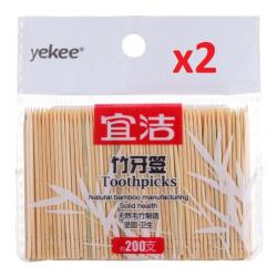 [x400] Palillos de dientes de Bamboo