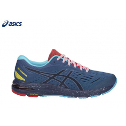 Chollo - Zapatillas Asics Gel Cumulus 20 LE
