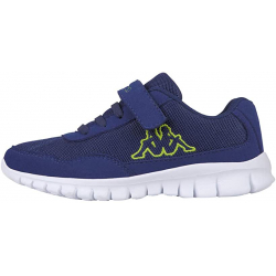Chollo - Zapatillas Kappa Apollo Kids