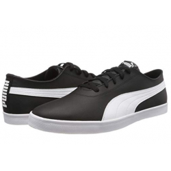 Chollo - Zapatillas Puma Urban